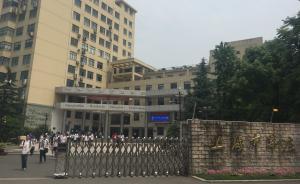 高考结束上海考生列行程单:旅游睡觉受青睐,有人日程已排满