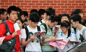 恢复高考40年⑪|新高考来了,专家呼吁出台考试法保障公平