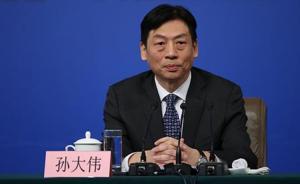 孙大伟任广西壮族自治区党委副书记,侯建国不再担任