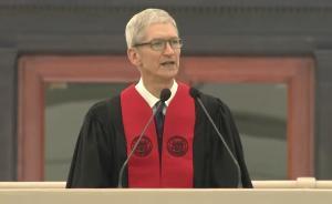 库克MIT毕业演讲15分钟谈科技与人性