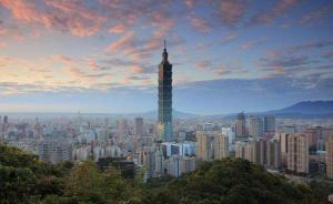 """台湾民众吐槽""""政治秀"""":悲情牌、家庭牌、下跪牌尽数祭出"""