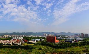 """重庆:分阶段分层次启动实施高校""""双一流""""建设"""