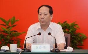 宁夏新一届党委常委班子亮相:石泰峰当选自治区党委书记