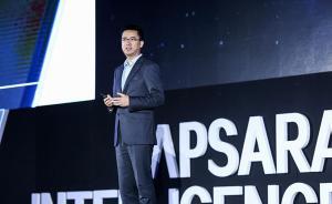 阿里云:将在印度和印度尼西亚新建数据中心,与塔塔达成合作