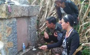云南施甸发现70年前远征军战士孤坟,志愿者网友接力寻亲