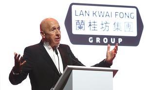 兰桂坊集团主席盛智文谈香港回归二十周年:从没后悔入籍中国