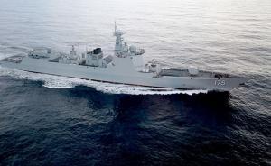 宏亮瞻局丨万吨大驱背后的中国海军区域防空之路(下)