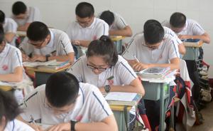 上海中考6月17日、18日进行,教育部门发布重要提醒