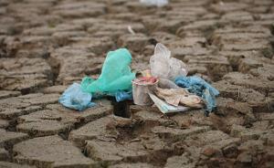湖南启动土壤污染状况详查,调查1567块疑似污染地块