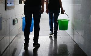 高校另类处罚引热议:旷课男生到女生寝室打扫卫生