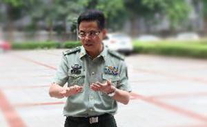 重庆警备区原参谋长邵荣德已调任四川省军区副司令员