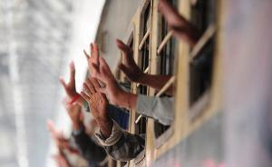 印巴总理上合峰会见面后,印度释放11名巴基斯坦囚犯示好