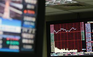 沪指终结四连阳:缩量跌0.59%,茅台五粮液股价再创新高