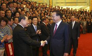 李克强会见海外华侨华人代表:中国将进一步放宽外资市场准入