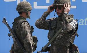 美媒称韩士兵因同性恋身份遭调查,韩军方否认迫害同性恋群体