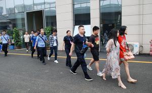"""武汉警方破特大网络诈骗案抓808人:专以""""内幕消息""""骗人"""