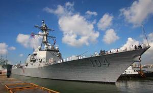 特朗普任内美舰首次访华,上周刚与B-1B轰炸机在南海联演
