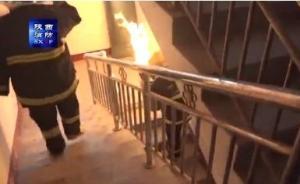 居民楼煤气罐着火,消防员抱起冲下3楼