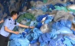 广东汕头破获特大固体废物走私案:8.5万吨、案值10亿元