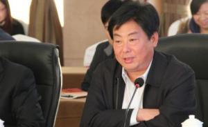 河北保定市政协原副主席岳文民被查,曾担任市发改委主任