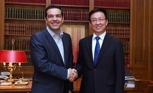 希腊总理齐普拉斯会见韩正:愿与中方开展更多对话与合作