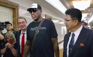"""NBA球星罗德曼第五次赴朝,美朝敏感期""""篮球外交""""引关注"""