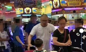 上海游戏厅打人案后续:打人女子被抓,警方称因排队发生纠纷