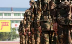 武警陕西省总队参谋长兰建勇升任武警辽宁省总队司令员