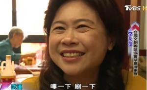 """前台北副市长到武汉体验""""无现金""""生活,感慨台湾已落后太多"""