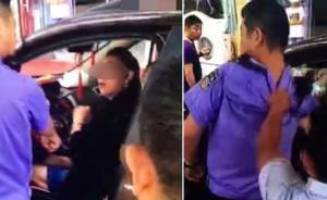 违停女司机谩骂殴打交警:要多少钱你讲