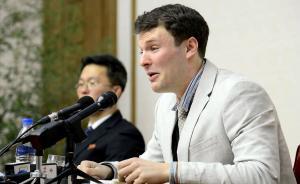 之前被朝鲜扣押17个月的美国大学生已乘机抵达俄亥俄