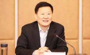 新任山西省委常委商黎光任省委政法委书记