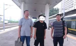 暖闻|叛逆少年离家出走近三个月,湖南龙山警方辗转千里寻人