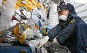 """""""洋垃圾""""暴利惊人,背后是倒卖固废进口许可证的产业链"""