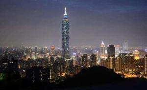 """台媒:五个""""非邦交国""""要求台湾在该国驻外办事处更名"""