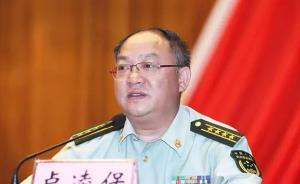 国务院、中央军委任命卢凌保为武警安徽省总队政委