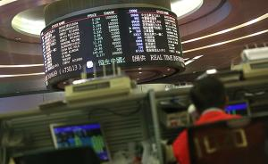 公募南下新规:股票仓位中港股占比高于八成才能冠名港股基金