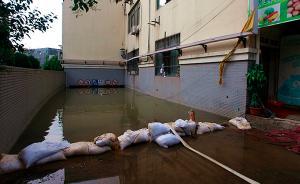雨淹小区车库后40余万修缮费谁付?业主物业对簿公堂终和解