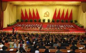 北京市第十二次党代会将于6月19日召开