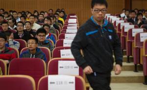 央媒三问新高考后的自主招生:能否有序衔接?能否更公平?