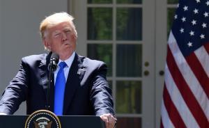 """美参议院通过扩大对俄制裁法案,含""""放宽制裁需经国会""""条款"""
