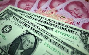 解读 美联储今年第二次加息,对中国经济影响几何