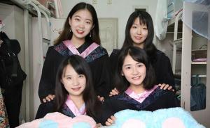 西南交大两寝室八位女生全部进国内外名校读研:爱美更重内在