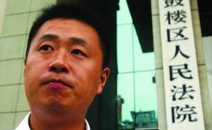 """法制网刊文:莫让""""伪好人""""彭宇造成道德风气的""""二次碾轧"""""""