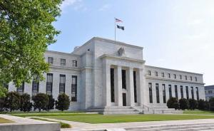美联储或将缩表2-3万亿美元,相当于加息50-80个基点