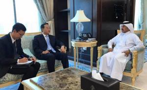中国外交部亚非司司长访问卡塔尔,就地区和国际问题交换看法