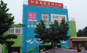江苏丰县发生一起爆炸事件,已致7死66伤
