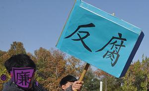北京市纪委市监委办公厅通报:怀柔区一镇纪委书记降为正科