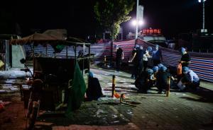 丰县爆炸事件通报:已致8死65伤,初步判定为刑案锁定嫌犯