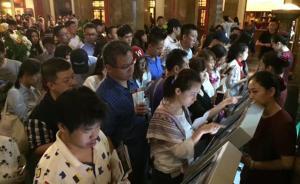 """为北京人艺""""疯狂""""的观众:有人不到3点就起来排队买票"""